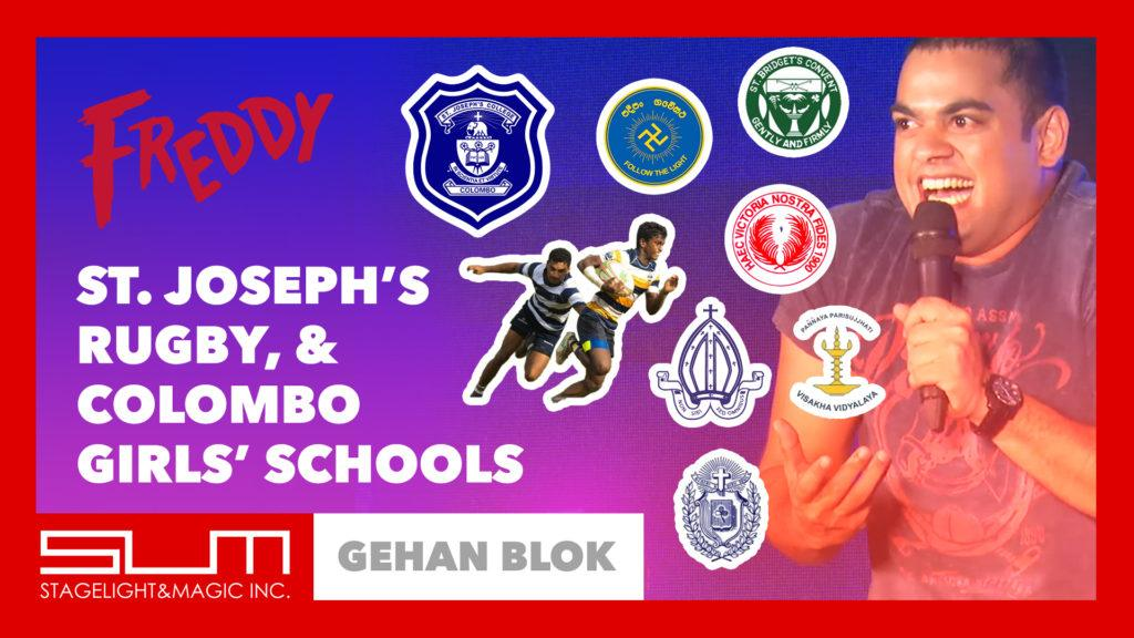 Gehan Block St Joseph's College Colombo Girls Schools